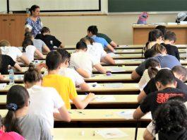 La Universidad de León confirma las fechas de la EBAU