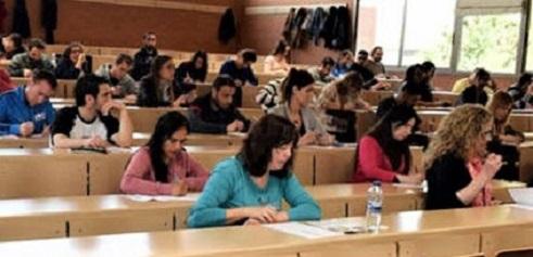 Publicadas las notas de las pruebas de acceso a la Universidad de León