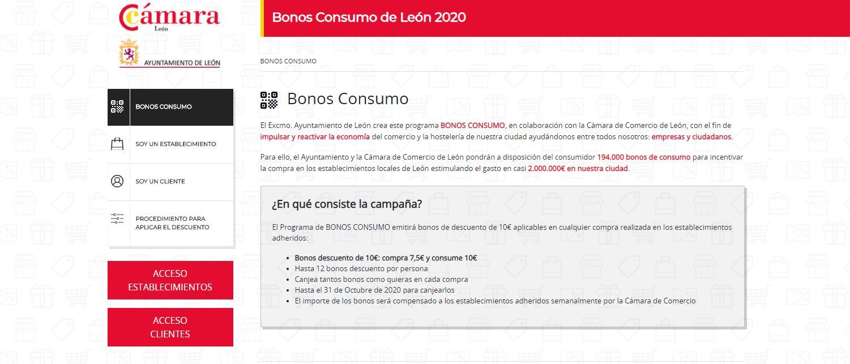 bonos de consumo