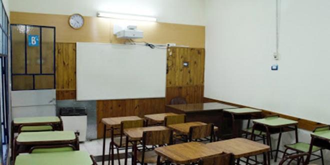 aula leon