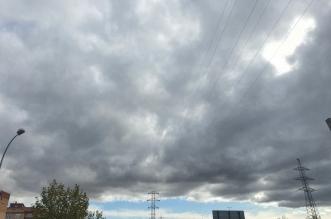 Nube Negra León