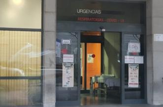 hospital-leon-urgencias