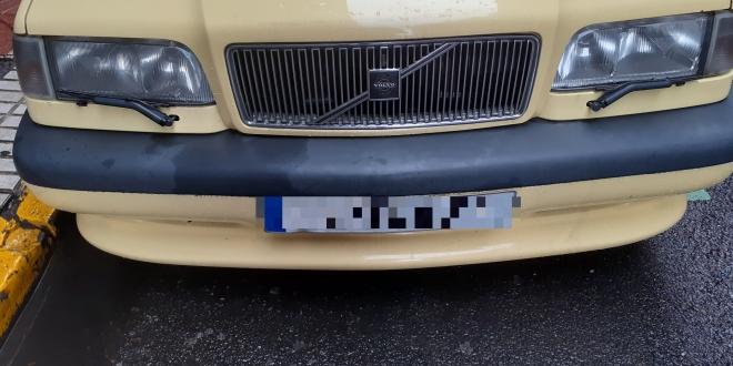 original-coche-leon