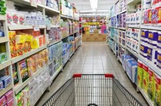 supermercado comprar después ocho