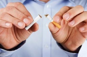 curso-leon-dejar-fumar