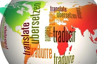 plazo-matriculacion-escuela-idiomas
