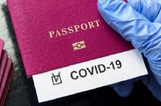 obligatorio-pasaporte-vacunacion-viajar
