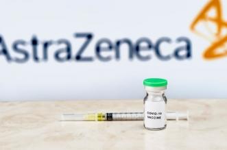 vacuna-astrazeneca-trombos