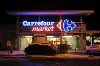 carrefour-smart-tv