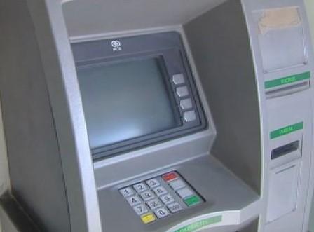 cierre-cajeros-automaticos-centro-leon