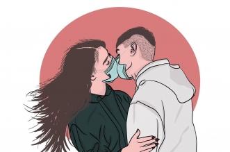 dia internacional beso