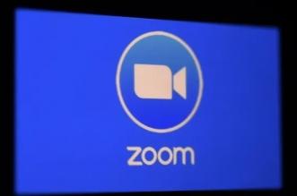 hackers vulnerabilidad zoom