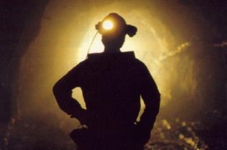 juicio mineros