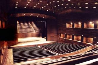 teatro auditorio de leon