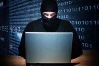 evitar-roben-datos personales bancarios