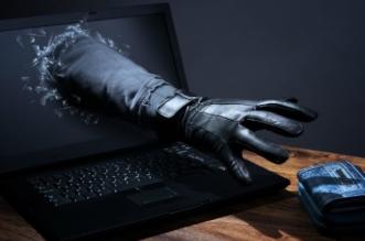 evitar-roben datos personales bancarios