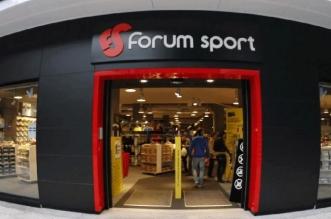 enfado clientes forum leon (2)