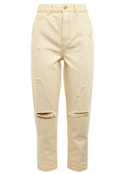 pantalon vaquero primark (4)