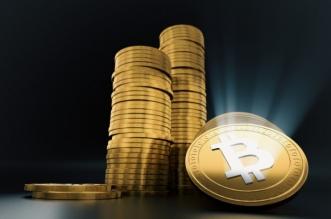 estafador bitcoin san andres leon- Digital de león