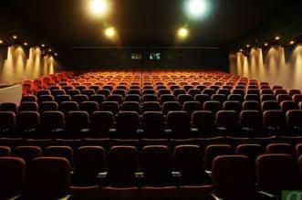 estrenos de cine leon julio-Digital de León