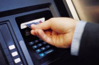 bancos desaparecen leon-Digital de León