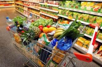 horarios de supermercados festivos leon-Digital de León