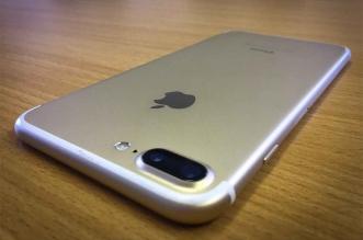 iphone 13 septiembre-Digital de León