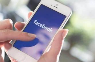 nueva caida de facebook- Digital de León